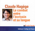 CD Gallimard - Claude Hagège